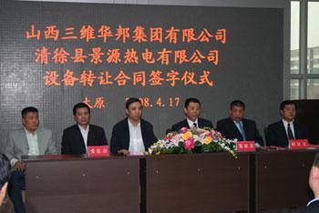 深圳ssc计划qq群