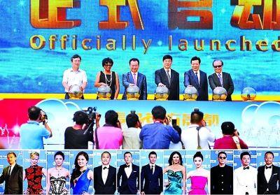 9月底,万达青岛东方影都启动仪式星光璀璨.