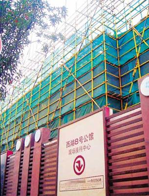 杭州天价楼盘单价12.2万超过上海汤臣一品