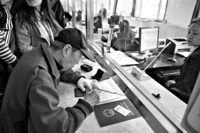 去年11月5日,市民前往海淀区房管局房屋登记中心给房产证加密码。    新京报资料图片 实习生 王飞 摄
