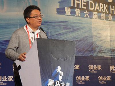 赵浦:人品道德对创业者至关重要