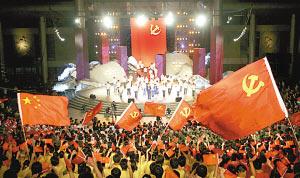 30名重庆抗震代表 参加感恩之旅