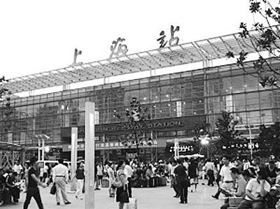 站是什么意思_火车站起点晚点是什么意思