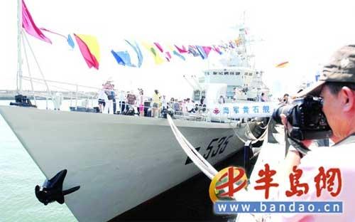 海洋节开幕精彩活动不断 数百艘船艇乘风破浪