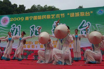 """2009南宁民歌节""""绿城歌台""""朝阳歌台唱响(组图)"""