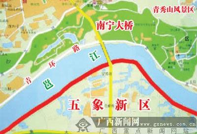 南宁重点投资领域:五象新区建设