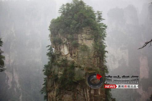 张家界南天一柱更名为《阿凡达》哈利路亚山