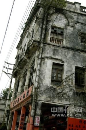 海口市老城区显现衰退现象 旅游保护发展告急