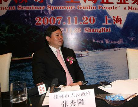 新浪网对话城市栏目采访桂林市市长张秀隆先生