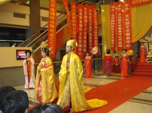 2010世界文化遗产日非遗创意集市高峰论坛在京成功举办