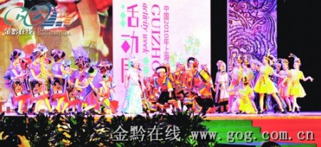 多彩贵州飞扬上海世博园