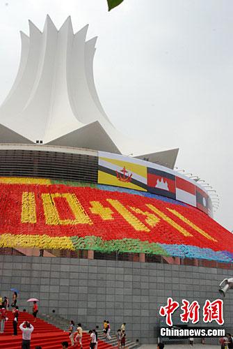 南宁国际会展中心装扮一新喜迎东盟博览会