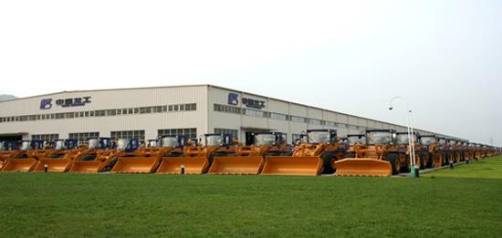 首届海峡两岸机械产业博览会将在福建龙岩举行