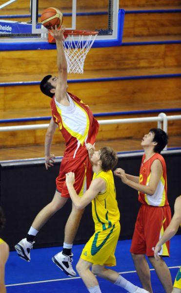 第26届世界大学生运动会竞赛项目:篮球