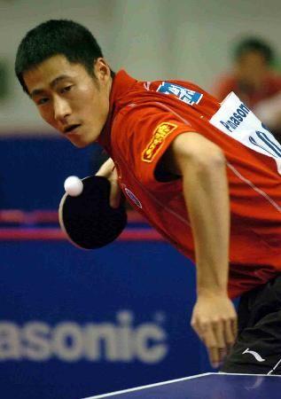 第26届世界大学生运动会竞赛项目:乒乓球