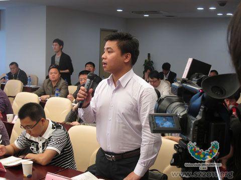 中央重点网络媒体深圳采风大运会(组图)