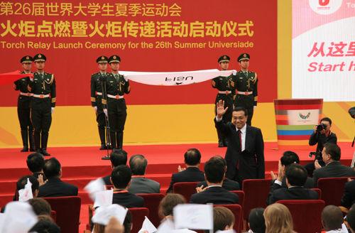 深圳大运会火炬传递启动仪式在北大举行(图)