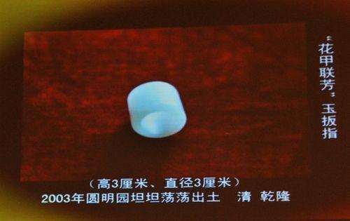 圆明园文化遗产南宁免费展出 部分国宝首露真容