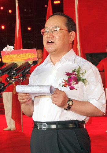 中国红色旅游博览会在南昌盛大举行(组图)