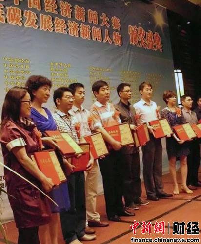 """""""中国新闻传播十强市县""""颁奖典礼海南澄迈举行"""