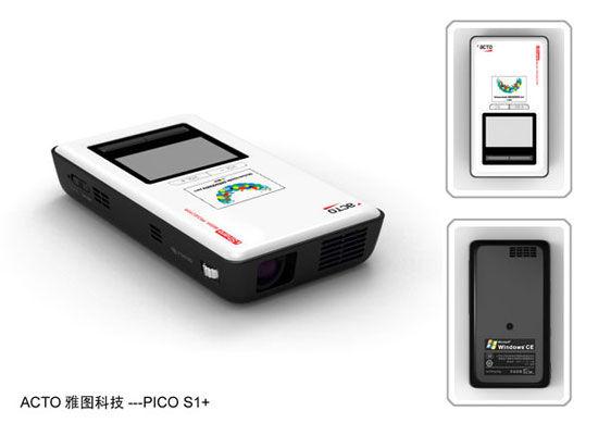 新媒体体验行动的奇葩:雅图便携式投影仪