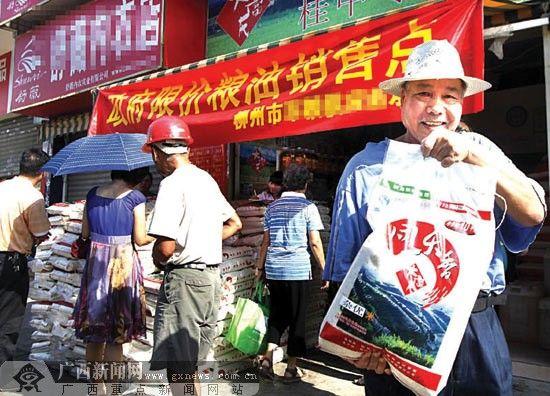 柳州市限价粮油销售启动 市民喜购平价粮油(图)