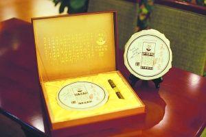 长春:打造东北亚永不落幕的茶博会(图)