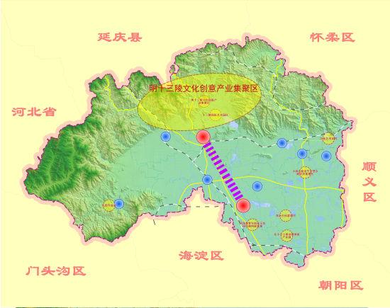 昌平:明十三陵文化创意产业集聚区
