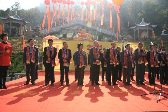 首届欧亚人祖山祈福文化旅游节在芜湖开幕(图)