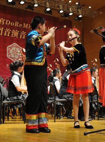 """海淀少年宫""""DoReMI弹拨乐团""""专场音乐会公演"""