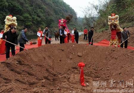 柳州成为广西首个建设第二水源工程项目城市(图)