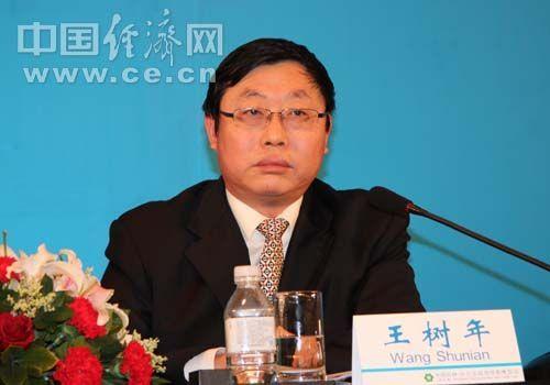 王树年:东北亚博览会7年吸引域外资金8100亿