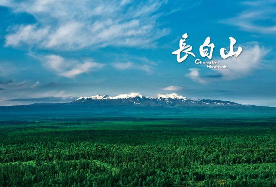 长白山候选景区(组图)