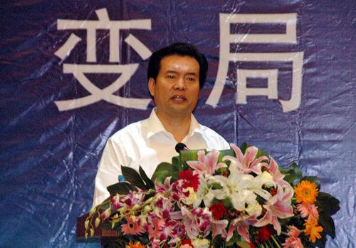 第三届中阿经贸论坛理论研讨会在宁夏银川举行