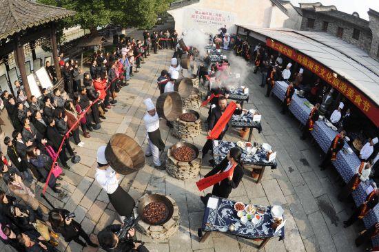 第三届中国乌镇湖羊文化旅游美食节隆重登场