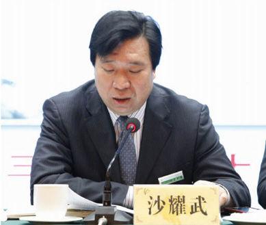 华山管理公司召开2013年工作会议