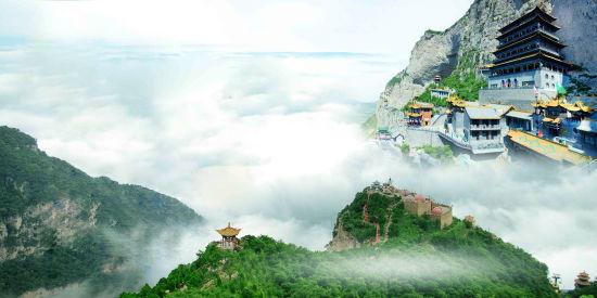 介休绵山风景区六项精彩体验活动畅游国庆