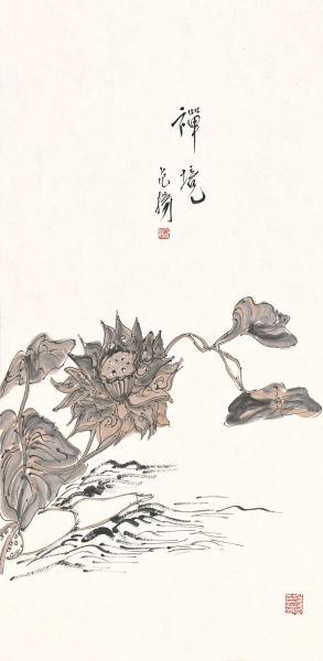 《禅境-吕章申范扬写禅绘禅作品联展》于恭王府开展