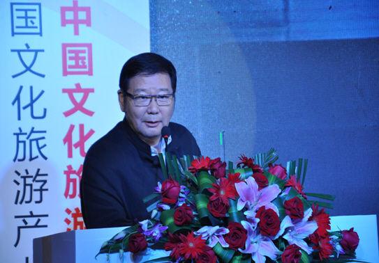 """""""中国文化旅游产业品质研究院""""成立仪式在西安举行"""