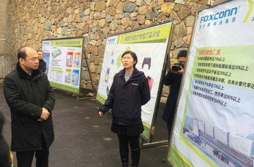 杨建国:贵州发展大数据切合时代发展需求