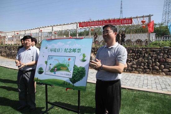 《环境日》纪念邮票在长辛店镇麦秀农场发行