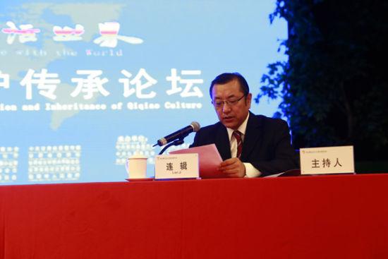 第七届乞巧女儿节保护传承论坛在北京举办