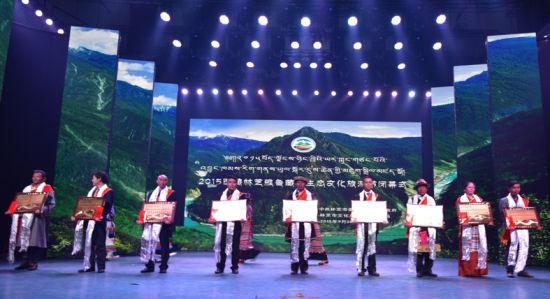 2015年西藏林芝雅鲁藏布生态文化旅游节圆满闭幕