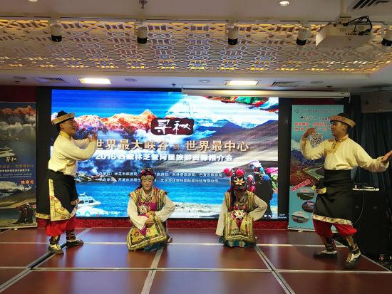 西藏林芝暨阿里旅游资源推介会在京举行