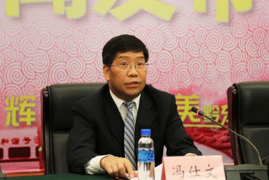 黔东南苗族侗族自治州建州60周年新闻发布会在贵阳举行