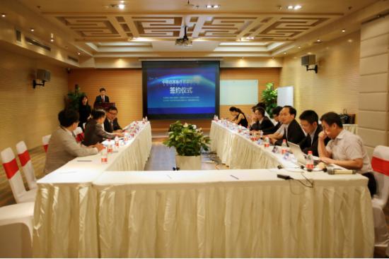 韩国顶级医院入驻汇医在线 国人就医再添国际路径