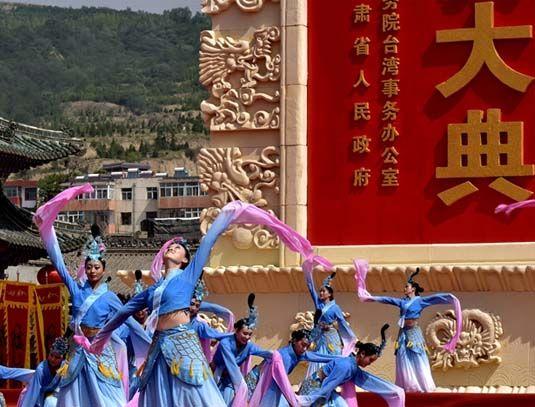 2016(丙申)年公祭中华人文始祖伏羲大典隆重举行