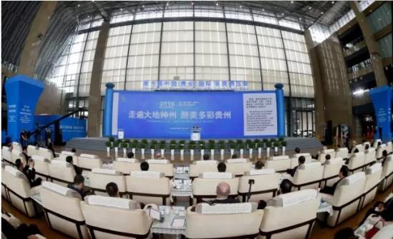 第六届中国(贵州)国际酒类博览会在贵阳举行