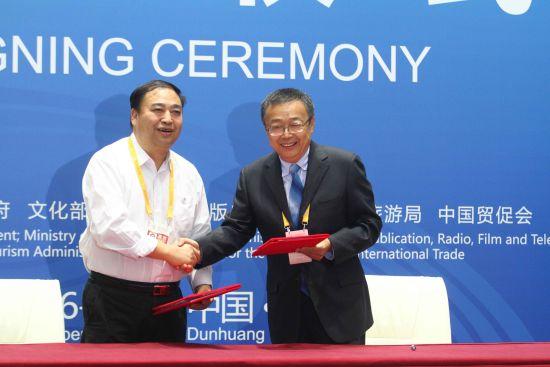 甘肃互联网领域四个重大项目在敦煌文博会上正式签约