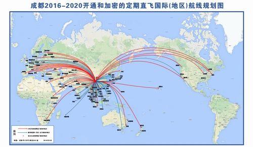 第22届世航会9月在成都举办 1200多家机场参会